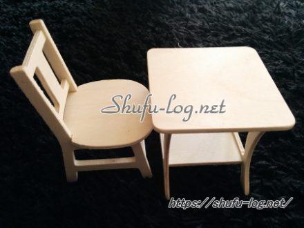 普通の木のテーブル&椅子が・・・