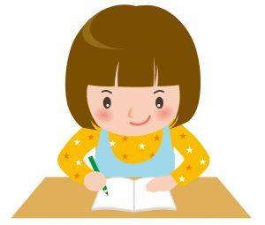 勉強を頑張る子供!