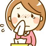 鼻づまり解消法  ~副鼻腔炎の私の場合~
